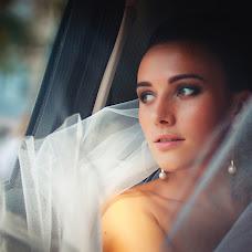 Wedding photographer Karina Natkina (Natkina). Photo of 09.08.2015