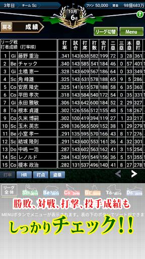 u3044u3064u3067u3082u76e3u7763u3060uff01uff5eu80b2u6210uff5eu300au91ceu7403u30b7u30dfu30e5u30ecu30fcu30b7u30e7u30f3uff06u80b2u6210u30b2u30fcu30e0u300b apkpoly screenshots 7