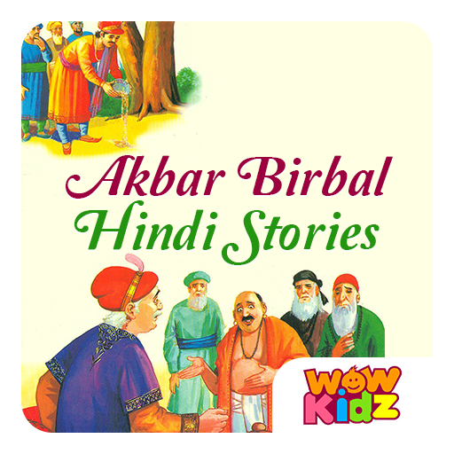 Akbar Birbal Hindi Stories