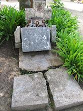 Photo: Voormalig graf van Pater Peerke Donders