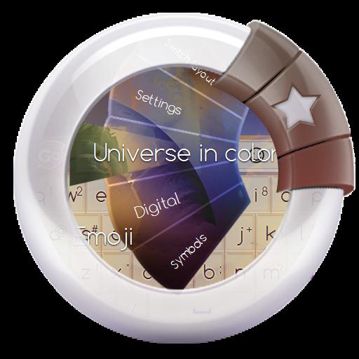 カラー絵文字で宇宙 個人化 App LOGO-APP試玩