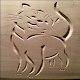 Wood Carving Design (app)