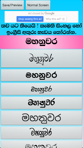 Photo Editor Sinhala 4.47 Screenshots 3