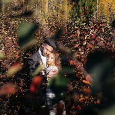 Wedding photographer Aleksandr Ugarov (Ugarov). Photo of 08.10.2018