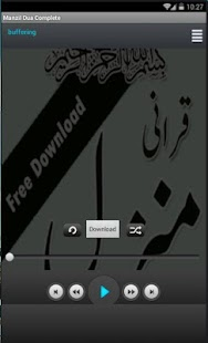 Qurani Manzil urdu translation - náhled