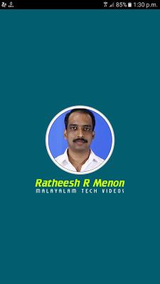 R R Menon - screenshot