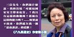 【遭禁出境】北京學者陳小雅給習近平、王滬寧、郭聲琨的公開信全文
