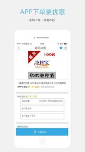 App KA-CN APK for Windows Phone