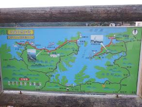 近畿自然歩道の工程図