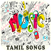 Tamil Movie Songs Collection