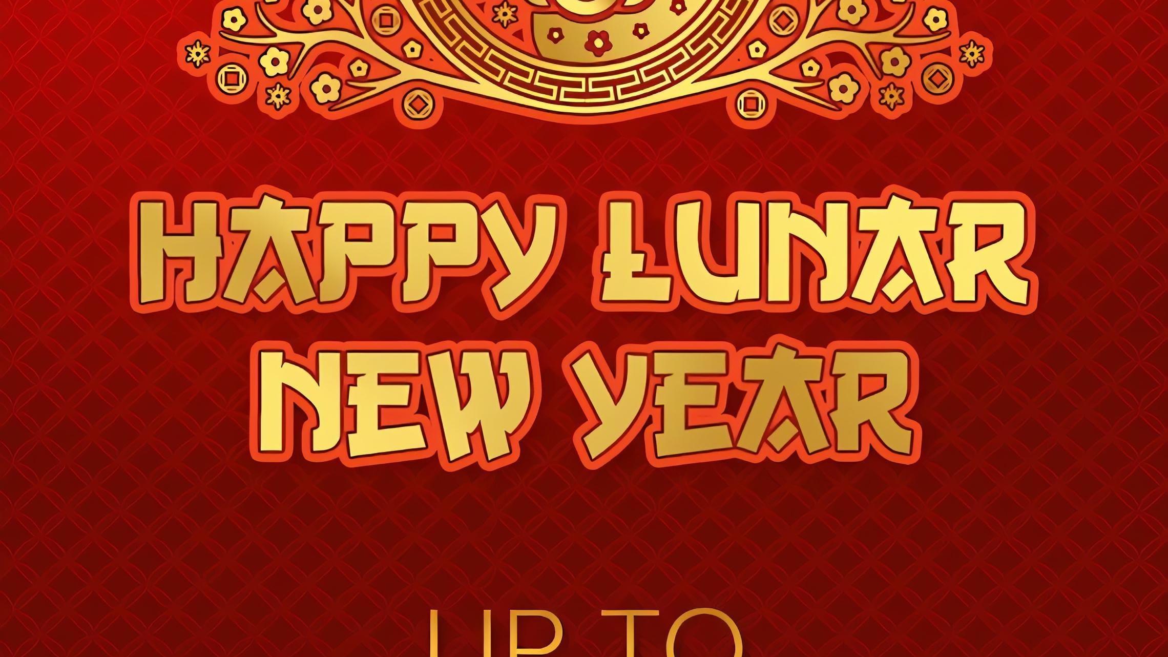 Chiński Nowy Rok a wraz z nim promocje
