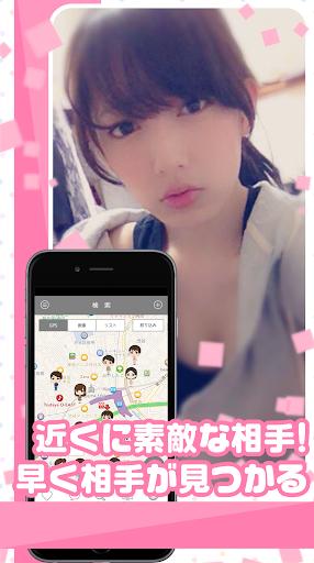 玩免費社交APP|下載無料で即会いアプリ-ラブパロ-id掲示板業者なし app不用錢|硬是要APP