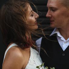 Wedding photographer Nolla Malova (Nolla). Photo of 30.10.2017