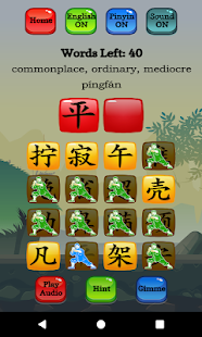Learn Mandarin - HSK 6 Hero Screenshot