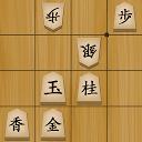将棋の名人