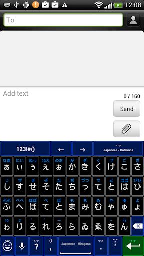 Japanese Keyboard Emoji