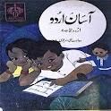 Asan Urdu icon