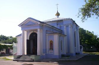 Photo: Catedral de San Juan de Kronstadt