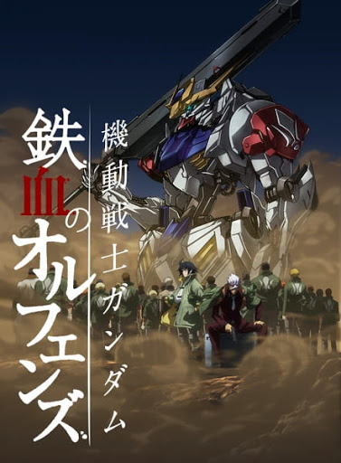 Mobile Suit Gundam: Iron-Blooded Orphans 2nd Season (Kidou Senshi Gundam: Tekketsu no Orphans 2nd Season) thumbnail