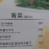 SU蔬食餐廳
