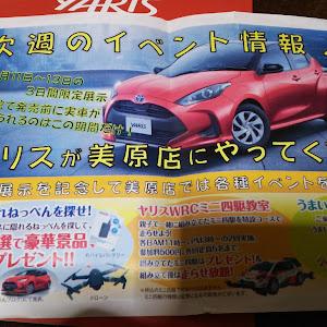 ヴィッツ NSP130のカスタム事例画像 hidetoshi  さんの2020年01月12日17:30の投稿
