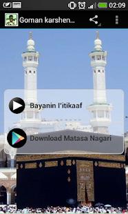 Goman karshen Ramadan I'itikaf - náhled