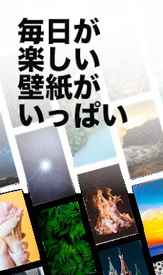 壁紙HD (Backgrounds HD)のおすすめ画像1