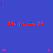 Memorize 25