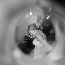 Wedding photographer Veronika Prokopenko (prokopenko123). Photo of 15.10.2016