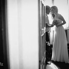Wedding photographer Margarita Lavgud (Lovegood). Photo of 28.05.2014