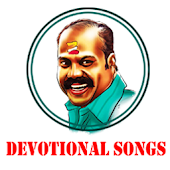 Mani Nadham Devotional Songs