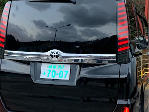 ヴォクシー ZRR80Wのカスタム事例画像 ぴーとさんの2020年11月13日09:47の投稿