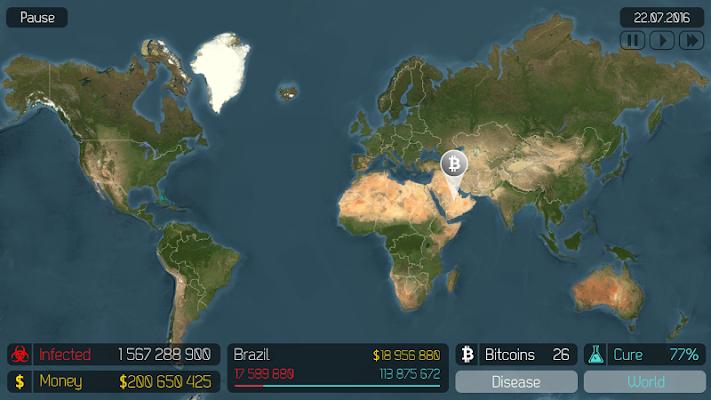 Trojan Inc. - screenshot