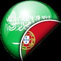 Arabic-Portuguese Translator icon