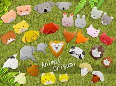 動物折り紙のおすすめ画像2