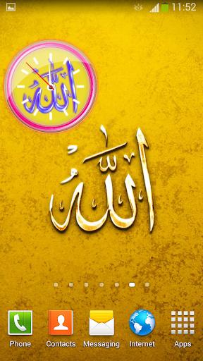 伊斯蘭教 時鐘 小工具