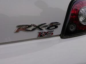 RX-8 SE3P type RSのカスタム事例画像 †カズ†さんの2018年05月20日18:16の投稿