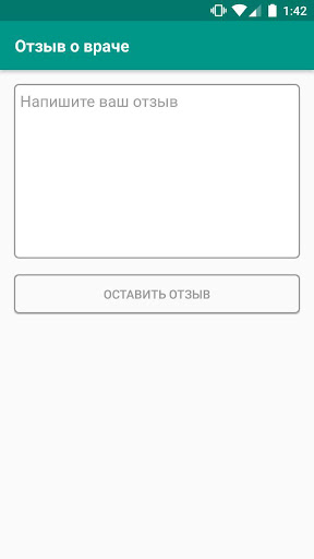 u0420u0435u0433u0438u0441u0442u0440u0430u0442u0443u0440u0430 1.1 screenshots 3