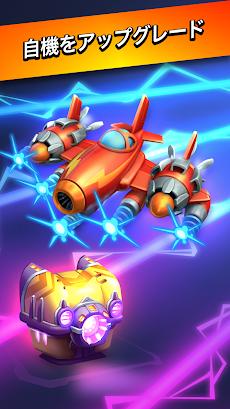 HAWK –フライトシューティングゲーム。撃ちまくれのおすすめ画像5