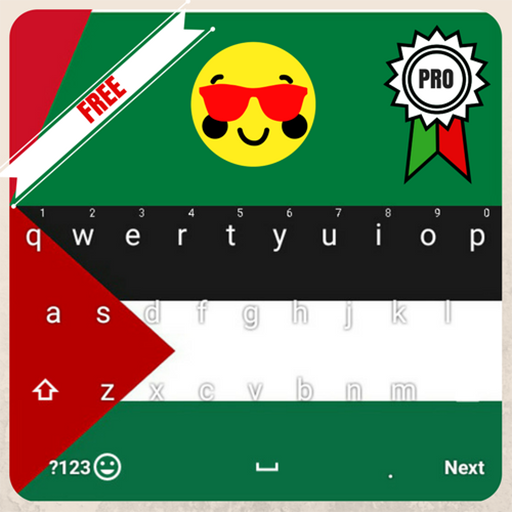 Palestine Keyboard Theme & Emoji
