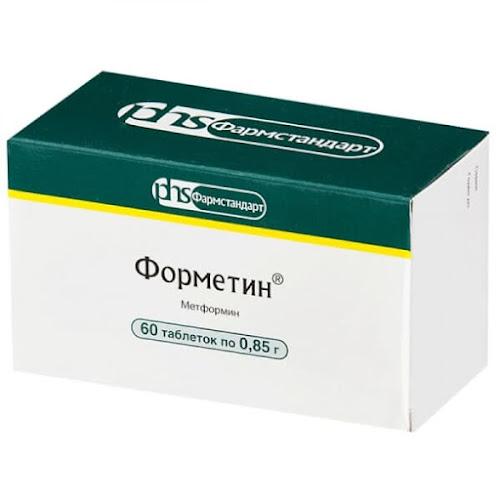 Форметин таб. 850мг №60