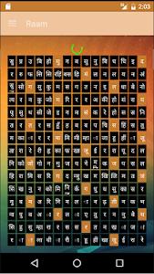 Ram screenshot 1