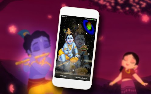 Krishna LiveWallpaper screenshot