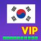 PixelFlagQuiz VIP Download for PC Windows 10/8/7