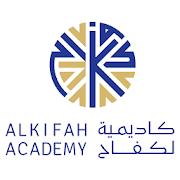 Al Kifah Academy