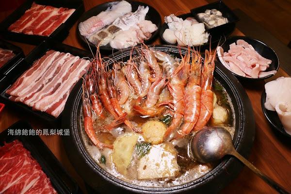 嗨蝦蝦 三杯醉蝦石頭火鍋
