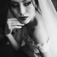Wedding photographer Aleksandra Grabezhova (zaika). Photo of 16.08.2017