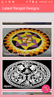 Latest Rangoli Designs- screenshot thumbnail