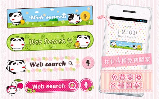 可換裝搜索 Tapu Tapu the Panda