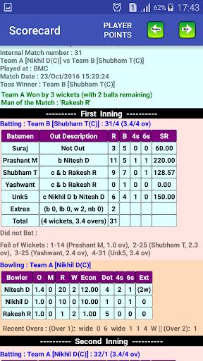 Street Cricket Scorer 3.5.6 screenshots 4